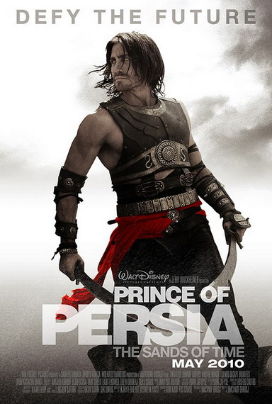 persia-jake-cartel