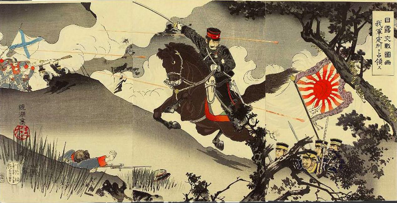 Japón y Montenegro, dos países en guerra durante un siglo