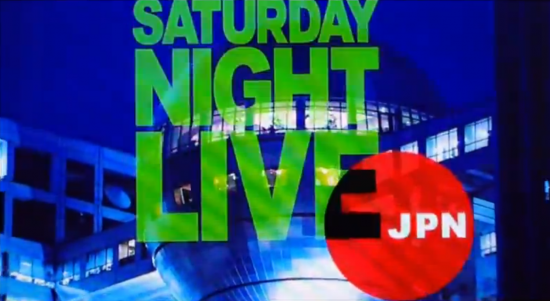 Saturday Night Live JPN