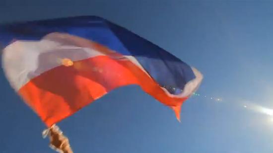 Bandera Paraguay - Creo en América - Diego Torres