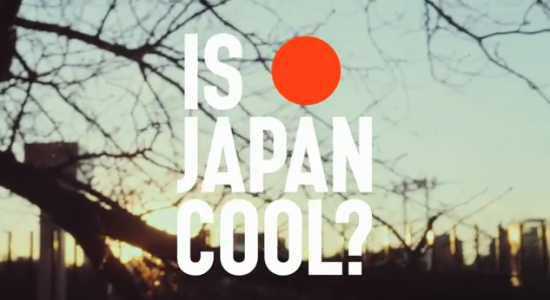 Is Japan Cool? - ANA | All Nippon Airways