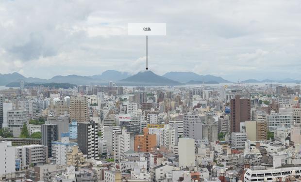 Hiroshima 2015 Panorámica