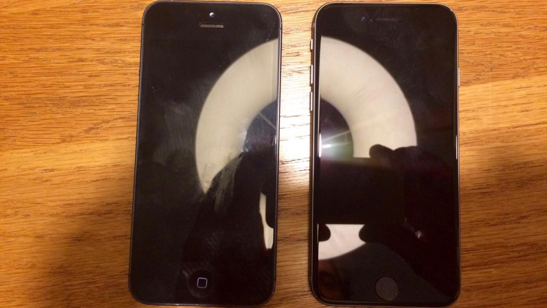 ¿Se viene un nuevo iPhone de 4 pulgadas?