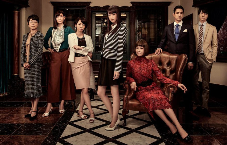 El dorama japonés Atelier es el primero que llega a Netflix