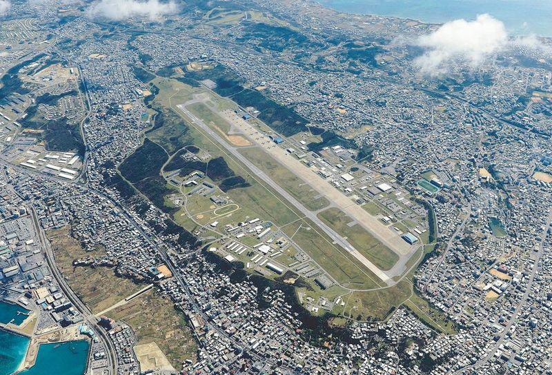 base aerea de okinawa